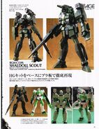 Scratch build Shaldoll Scout 3