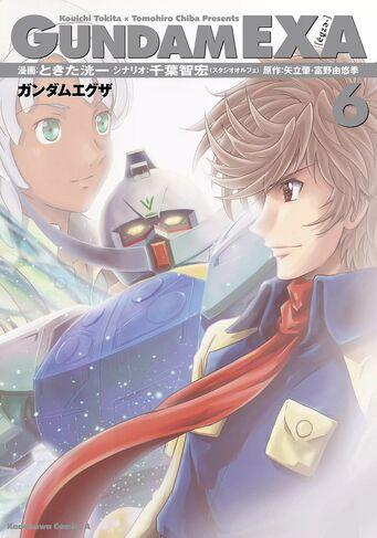 File:Gundam EXA Vol.6.jpg