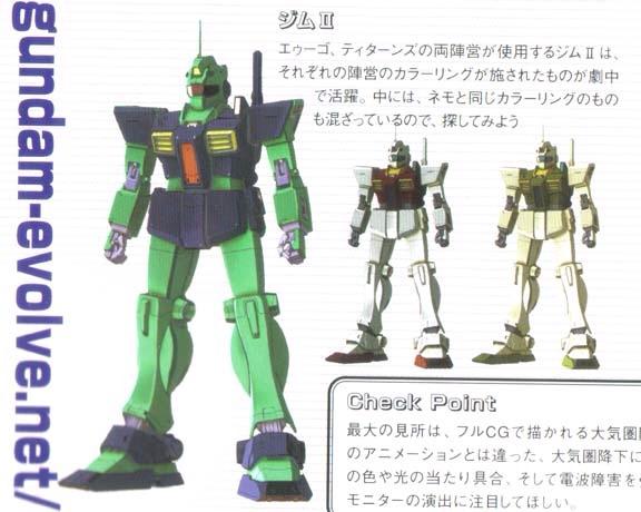 File:GM II Color.jpg