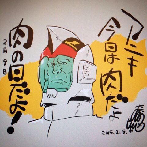 File:Junji Ohno 063.jpg