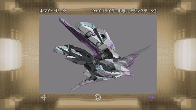 File:White Zeta 07.jpg