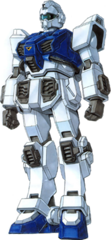 File:Front GM Destiny unit 0.png