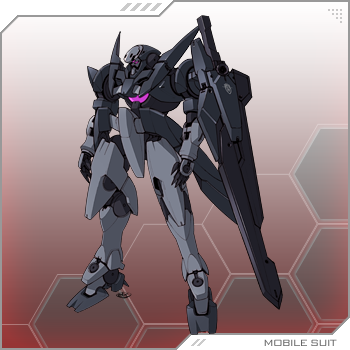 File:Gundam 00F GN-XII Sword.png
