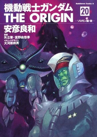 File:Mobile-suit-gundam-the-origin-20.jpeg