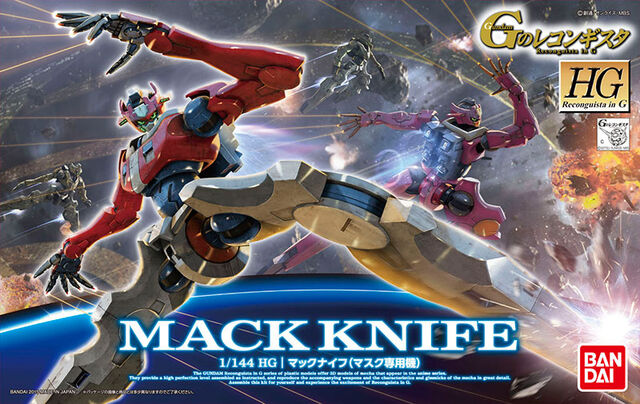 File:Hg Mack Knife.jpg