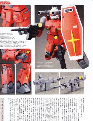 File:MG RX-77-01 Guncannon Conversion Kit 2.jpg