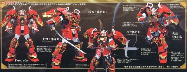 File:Shin Musha Armaments.jpg