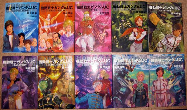 File:Unicorn-novels.jpg
