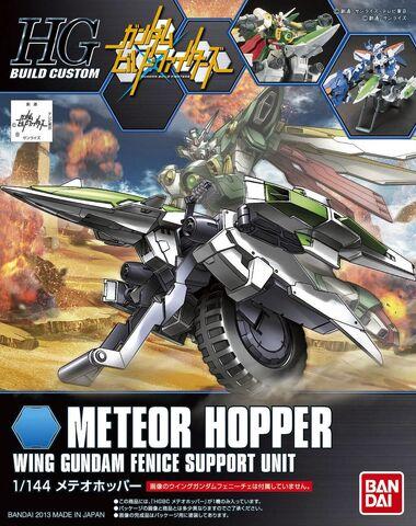 File:HG Meteor Hopper.jpg