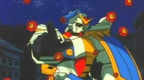 200 GF13-009NF Gundam Rose (from Mobile Fighter G Gundam)