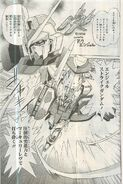 Angel Strike Gundam 2