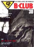 Bclub030