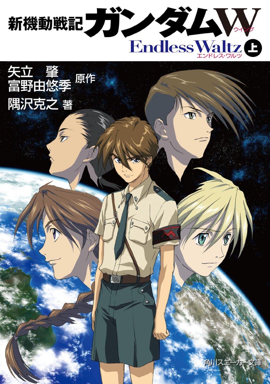 New Mobile Report Gundam Wing Endless Waltz   The Gundam ...