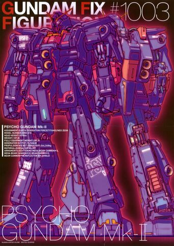 File:GFF - MRX010 Psyco Gundam MkII MS Mode.jpg