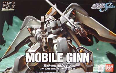 File:Hg seed-06 mobile ginn.jpg