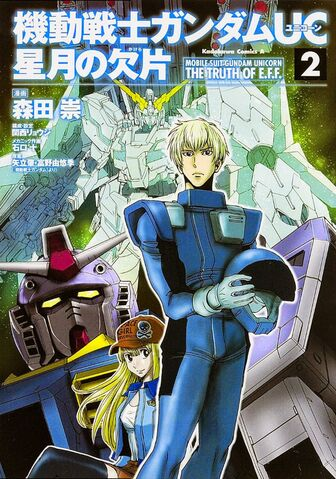 File:Mobile Suit Gundam Unicorn 'The Truth of E.F.F.' Vol.2.jpg