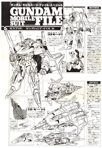 File:RX-78E.jpeg