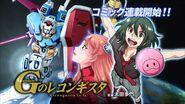 Gundam Reconguista in G (manga) poster.jpg