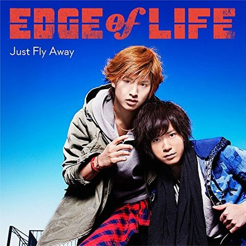 File:Just Fly Away CD Cover.jpg
