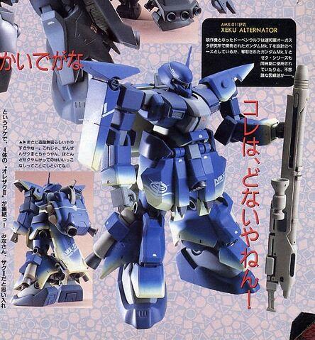 File:AMX-011(PZ).jpg
