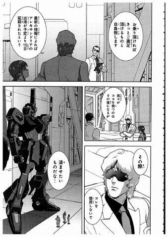 File:MSZ-000 Zero Shiki 113.jpg