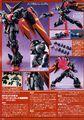Thumbnail for version as of 01:40, September 1, 2011