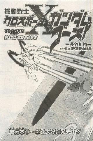 File:Crossbone Ghost Chapter 22.jpg