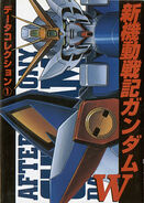 Gundam Wing Technical Manual cover Japanese