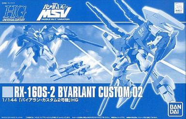 File:Gunpla HGUC ByCus02 Blue box.jpg