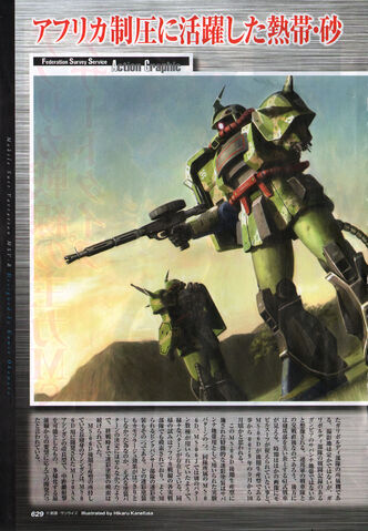File:Zaku Desert Type (Gariboldi Team) A.jpg