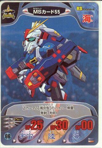 File:Gundam Combat 25.jpeg
