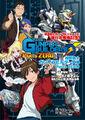 Thumbnail for version as of 14:21, May 12, 2012