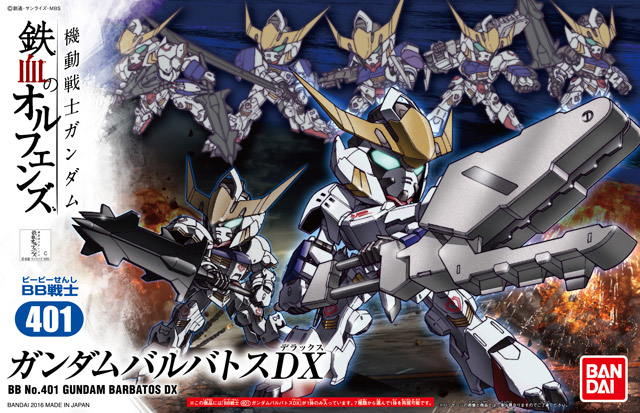 File:BB Senshi Gundam Barbatos DX.jpg