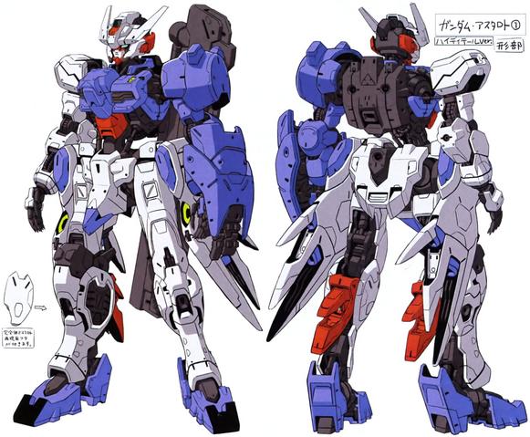 File:Gundam astaroth high detail version.png