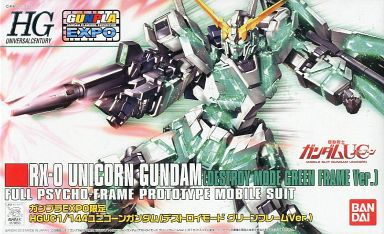 File:HGUC Gundam Unicorn Destroy Mode Green Frame Ver Box 90516.1374078311.1280.1280.jpg
