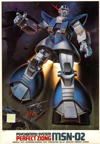 File:MSN-02 - Perfect Zeong - Boxart.jpg