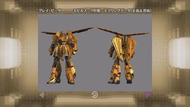 File:Gray Zeta 07.jpg
