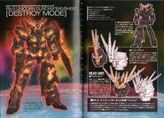 RX-0 - Unicorn Gundam (Banshee) - TechDetailDesign