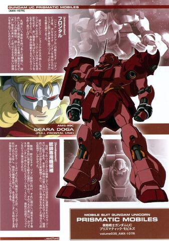 File:Geara-doga-frontal-profile.jpg
