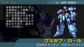 Thumbnail for version as of 03:41, November 11, 2013