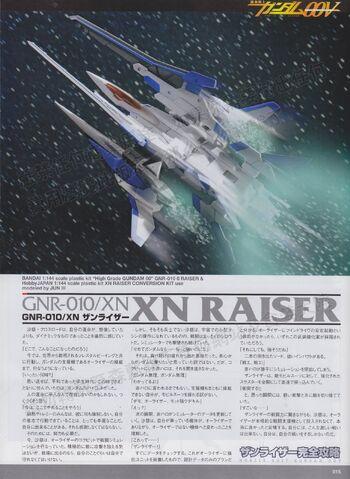 File:00V XN Raiser article III.jpg