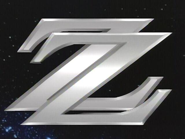File:Prelude of ZZ.jpg