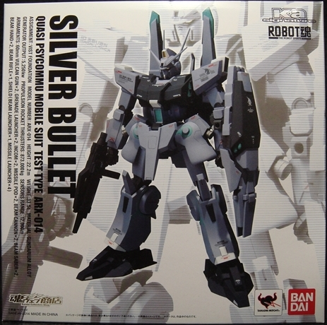 File:RobotDamashii SilverBulllet box.jpg