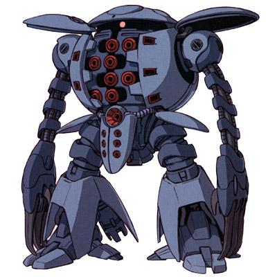 File:Amx-109-Mobile suit mode (Gundam Unicorn novel).jpg