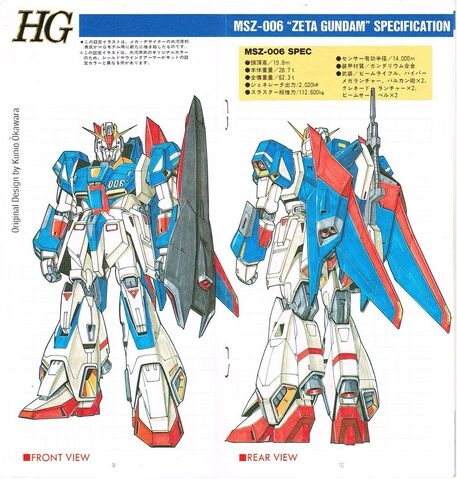 File:Zeta Okawara.jpg