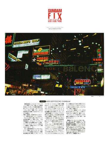 File:GundamFIX Scene7 PsycoGundam.jpg