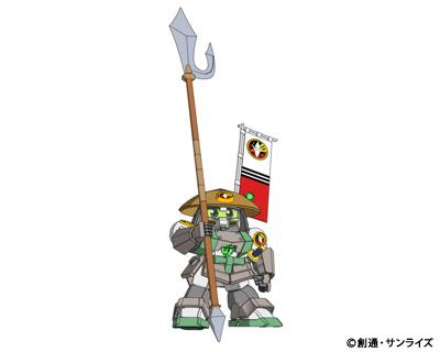 File:Nobusshi 4.jpg