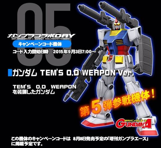 File:Tem's O.D Weapon.jpg