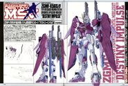 ZGMF-X56Sθ - Destiny Impulse