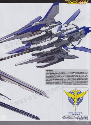 File:00V XN Raiser article II.jpg
